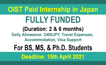 OIST Paid Internships